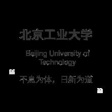 北京工业大学慕课