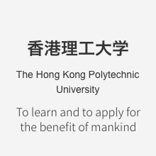 香港理工大学慕课