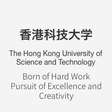 香港科技大学慕课