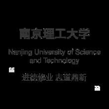 南京理工大学慕课