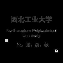 西北工业大学慕课
