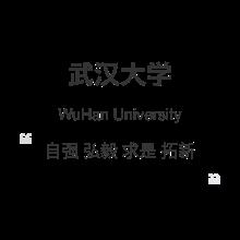 武汉大学慕课