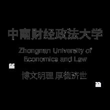 中南财经政法大学慕课