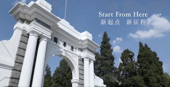 School of Economics and Management